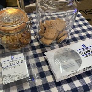 茂蔵のおからクッキー