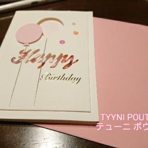 母国語でお誕生日カード
