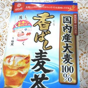 【懸賞】はくばく香ばし麦茶☆*牛ステーキ・QUOカード