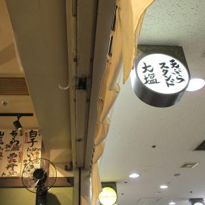 今まで食べた中で、いちばん美味しい天ぷら♪(*^^*)