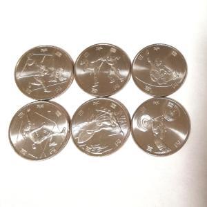 東京オリンピックの100円硬貨