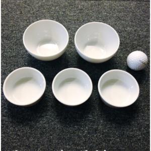■【食器】無印『磁器碗φ9.5cm、磁器皿φ8cm』
