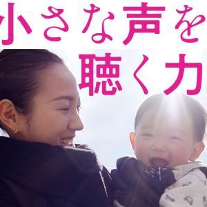 日本の未来を開く!