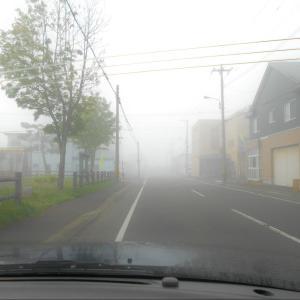海霧 -うみぎり、かいむ