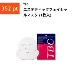 テンタメ本家〜〜