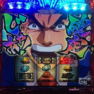 【実践報告】サラ金MAXを初打ち!リゼロとの違いは!? (後編)