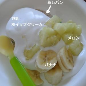 豆乳ホイップクリーム♪