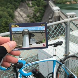 四国遠征パート2【ダムカードポタリング】