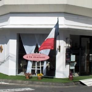 新たなフレンチレストラン