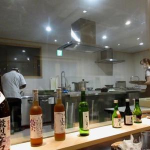厨房を見せる食事処@奥津温泉河鹿園