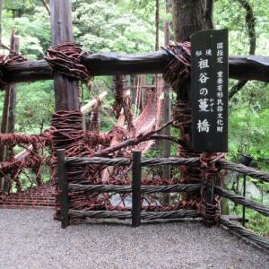祖谷の蔓橋と祖谷渓のオブジェ