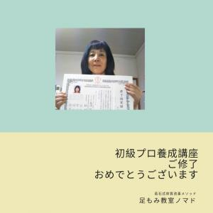 初級プロご修了のハンドメイド作家のまゆみさん【minne & 散歩の途中 みうら】