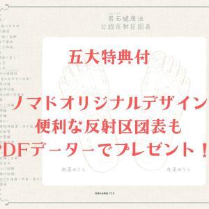 6月中は1000円丨マンツーマンレッスンに変更で来月から価格アップさせていただきます。