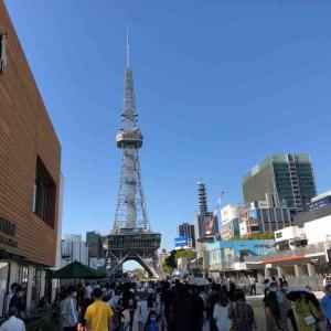 名古屋市・RAYARD Hisaya-odori Park(レイヤード ヒサヤオオドオリパーク)へ 2020.09.21