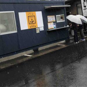 愛知県岡崎市 小探訪 2021.03.21