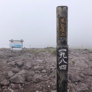 大雪山・礼文 ひとり旅 〜そのさん〜