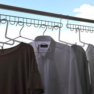 洗濯物干しの悩み解消♡強風の日も安心できるアイテム