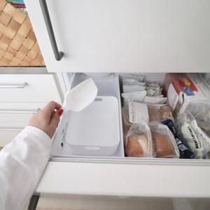 我が家が【無印良品】の冷蔵庫に決めた3つのポイント