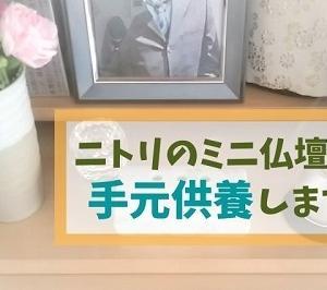 K太氏、引退の花道を飾る?!