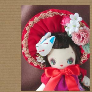 新しい文化人形+お出掛けバッグ