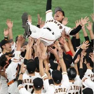 ◆【野球CS】・・・・原監督の資質・指導力期で優勝を期待!