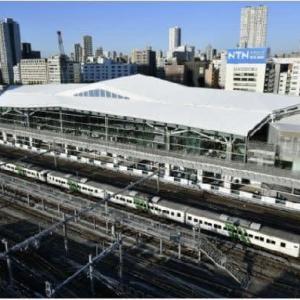 ◆【高輪ゲートウェイ駅開業に向けた線路切り替え工事の影響で始発から内・外回りとも運転を取りやめ】