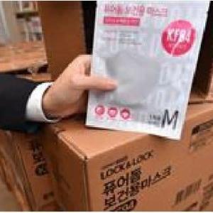 ◆中国のインターネット通販最大手アリババグループが日本に寄付した医療用マスク1万3000枚・韓国激怒!!