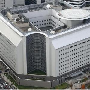 ◆わいせつ動画で2億8千万円稼いだ夫婦を逮捕! 豪華ビルに驚く/大阪