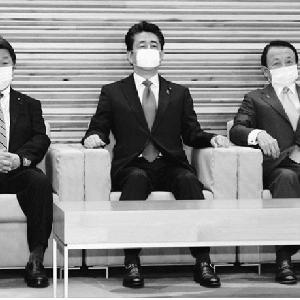 ◆首相に高性能マスクを!