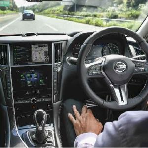 """◆ついに日本で走り出す! 自動運転""""レベル3""""の車が走行可能に!"""