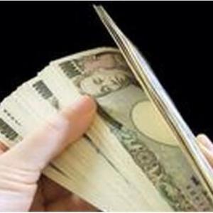◆特別定額給付金10万円の子供の取り分30万円でトラブル・特別定額給付金の目的の説明に苦慮する!