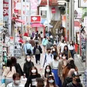 """◆世界のコロナを見る眼=自給自足型経済で""""V字回復""""日本の黄金時代到来へ! 高い衛生観念でコロナ感染・死者数抑え込みにも成功"""