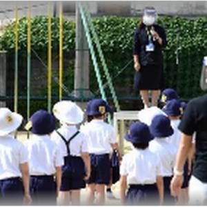 ◆新型コロナウイルスの感染拡大防止・・・3か月ぶりの各クラスを午前と午後に分けて分散登校させるという珍しい始業式をする全校400名の小学校!
