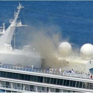 ◆日本のクルーズ船「飛鳥II号」火災: 新型コロナウイルスの影響で1カ月ほど停泊中!