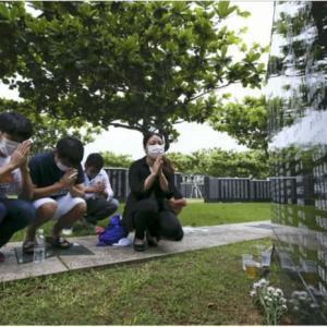 ◆沖縄戦75年「慰霊の日」、コロナで規模縮小…首相や閣僚招待せず・・・コロナで歴史の縮小化!