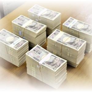 ◆横須賀市に匿名の高齢男性寄付 現金6千万円寄付金・・・渋沢栄一にしては少ない?