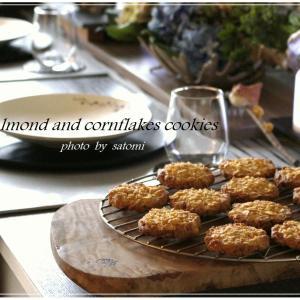 アーモンドとコーンフレークのクッキー