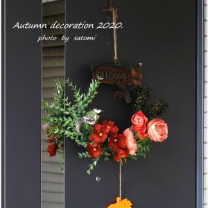 2020.秋の装飾