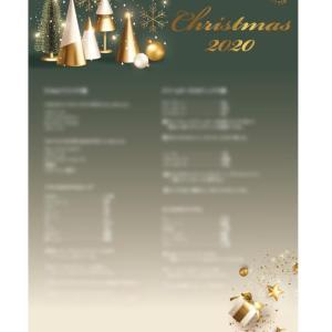 クリスマスレシピのデザイン