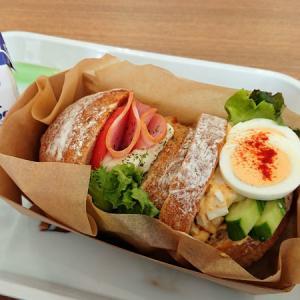 大野『ベーカリーこねり』玄米ロールサンドイッチ