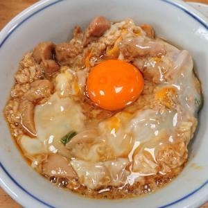 長浜『鳥喜多』親子丼