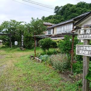 日本縦断徒歩の旅【東日本編17】鼠ヶ関~鶴岡
