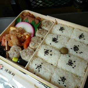 日本縦断徒歩の旅【東日本編24】西目