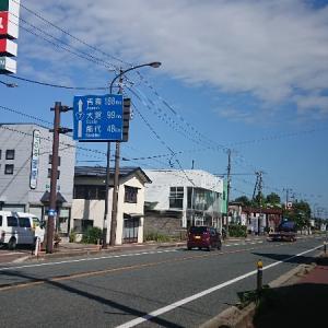 日本縦断徒歩の旅【東日本編27】土崎~八郎潟~三種