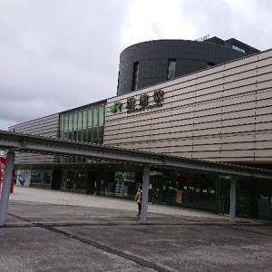 日本縦断徒歩の旅【東日本編36】函館~仁山