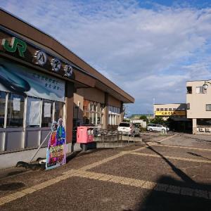 日本縦断徒歩の旅【東日本編39】八雲~長万部