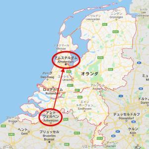再びのアムステルダムへ