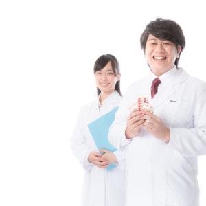 松島病院から大腸内視鏡検査の推奨の葉書を受け取りました