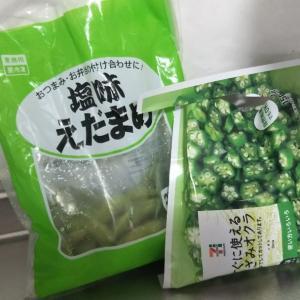 冷凍枝豆大好き/妊娠13週