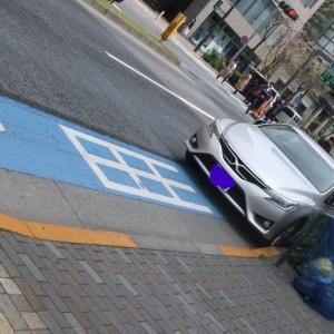 自転車専用道路に路駐するドライバーたち